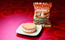 """コールドストーン""""初""""片手で食べられる濃厚なクッキーサンドがおいしそう!"""