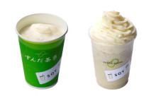 マツコも大絶賛!「ずんだシェイク」の豆乳バージョンが羽田空港限定で発売☆