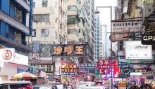 前作よりパワーアップ!映画「土竜の唄 香港狂騒曲」12月23日公開