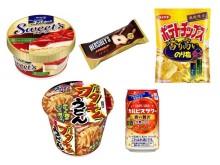 【コンビニ新商品】12/16~22に発売された新商品は?