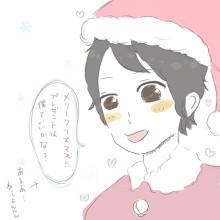 クリスマスあるある