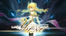 名作アドベンチャーゲーム『この世の果てで恋を唄う少女YU-NO』がアニメ化決定!