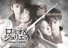 名作「ロミオ&ジュリエット」に出演! イケメン声優、小野賢章が語る恋愛観とは?