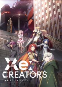 TVアニメ『Re:CREATORS(レクリエイターズ)』PVとキービジュアルが公開