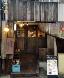 【渋谷のワンコインランチ】これは衝撃! 限定「ローストビーフランチ」のクオリティが高すぎる…‼︎