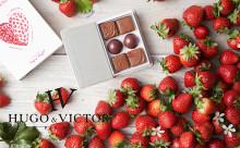 手帳をイメージしたボックスが可愛い♡ユーゴ&ヴィクトールのバレンタインのテーマは「イチゴ」