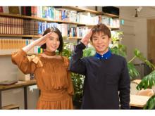 新番組「ディズニートラベラー」よゐこ濱口&三吉彩花が上海旅