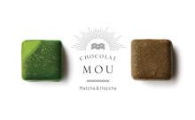 「祇園辻利」から新作チョコが登場!抹茶&ほうじ茶の豊かな風味とやわらかな口どけが魅力♡