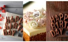 ホムパにもおすすめ!デコレーションケーキをクリックひとつでオーダーできる「クリックオンケーキ」が便利♪