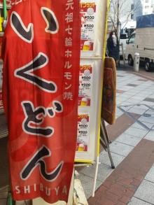 【渋谷のワンコインランチ】ドリンクもスープもおかわり自由! ガッツリ食べられる焼肉ランチに感激!