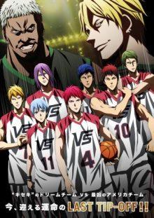 2017年3月18日公開「劇場版 黒子のバスケ LAST GAME」主題歌も聞ける本予告映像が公開