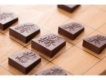 伝統文化を世界に発信!将棋の駒を精巧に再現したチョコ