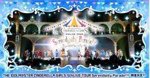 『アイドルマスター シンデレラガールズ』5thライブツアーの特設サイトがオープン