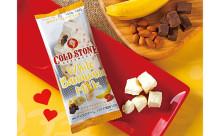 """濃厚バナナアイスから生チョコがとろり!「コールド・ストーン×セブンイレブン」新作アイスは""""恋の味"""""""