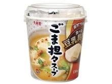 """豆乳は""""食べる""""時代へ!?新感覚の「ごま担々スープ」"""