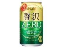 従来の30倍の麦芽使用量!︎「クリアアサヒ 贅沢ゼロ」新発売