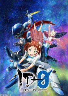 オリジナルアニメ『ID-0』。キービジュアル・放送情報などが公開
