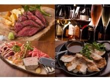 ワインが驚きの仕入れ値!カジュアル価格の肉バル誕生