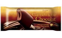 これぞ至高の味わい!ピエール・エルメの「キャレマン ショコラ」を再現したアイスが発売♡