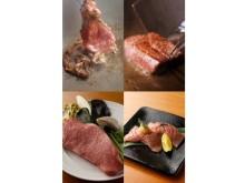 ステーキ、焼きしゃぶ、トロ握り…和牛づくしのフェア開催