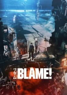 劇場アニメ『BLAME!』5月20日(土)より全国公開。本予告映像も公開