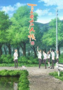 シリーズ第6期『夏目友人帳 陸』2017年4月より放送 キービジュアルと主題歌情報が公開