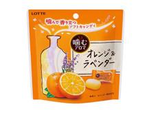 """""""噛む""""アロマ!?癒やしの新感覚ソフトキャンディ"""