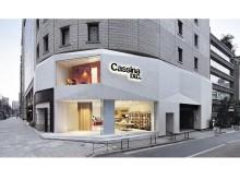 カッシーナ・イクスシー青山本店が、さらに上質な空間へ