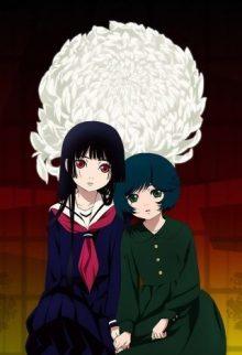 『地獄少女』の最新アニメシリーズ『地獄少女 宵枷』が2017年夏に放送決定