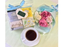 もらって嬉しい!デカフェ紅茶&ハーブティーの春ギフト