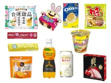 【コンビニ新商品】3/3~9に発売された新商品は?