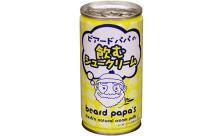 あのシュークリームの味わいを忠実に再現!「ビアードパパ×永谷園」のコラボドリンクが気になる☆