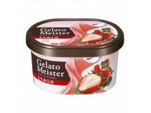とちおとめと完熟メロン!旬のフルーツをアイスで堪能