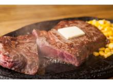 ステーキ半額フェア!ガッツリ肉を喰らいに行こう!!