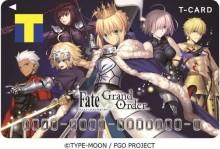 「Fate/Grand Order」デザインのTカードが登場 3月28日より発行スタート