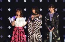 広瀬すず&中条あやみ、『TGM』登場に1.4万人熱狂 大原櫻子のステージに飛び入り