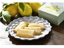 レモンの香りが爽やか!春夏の贈り物にぴったりの焼き菓子