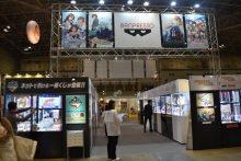 『AnimeJapan 2017』2日目全力レポート!…2017年公開のアニメ・ゲームを追ってきたぞ!!!