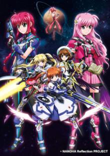7月22日公開の劇場版『魔法少女リリカルなのは Reflection』より、メインビジュアル・本予告映像が公開