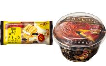 人気のPABLOアイスに新作登場!濃厚なチーズの風味が際立つモナカ&カップアイス