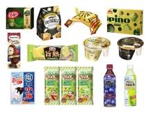 【コンビニ新商品】3/24~30に発売された新商品は?