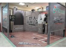 【行ってみた】進撃の巨人×セブン銀行のコラボATM出現!
