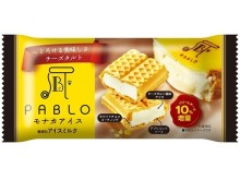 PABLOアイスシリーズに待望の新作2品登場!
