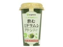 美味しいミドリムシ!? 抹茶仕立てのユーグレナ入りカップ飲料
