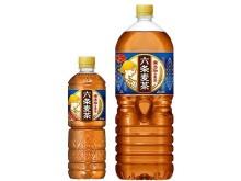 江戸切子デザインボトルで感じる伝統の味「六条麦茶」