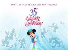 ディズニー35周年アニバーサリーイベント開催決定 5年ぶり昼のパレードが生まれ変わる