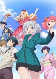 この春は注目の声優、藤田茜でアニメをチェック