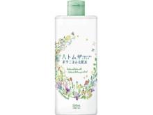 春にぴったり!限定ボタニカルデザインボトルの化粧水
