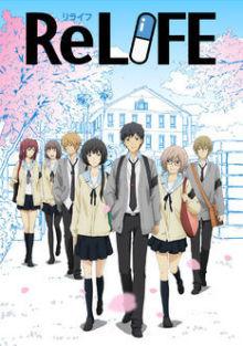 TVアニメ『ReLIFE』完結編OVAが2018年3月に発売決定
