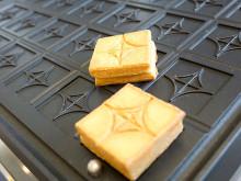 東京駅のハイスペックなバターサンド。帰省土産にザクザクとろ~り